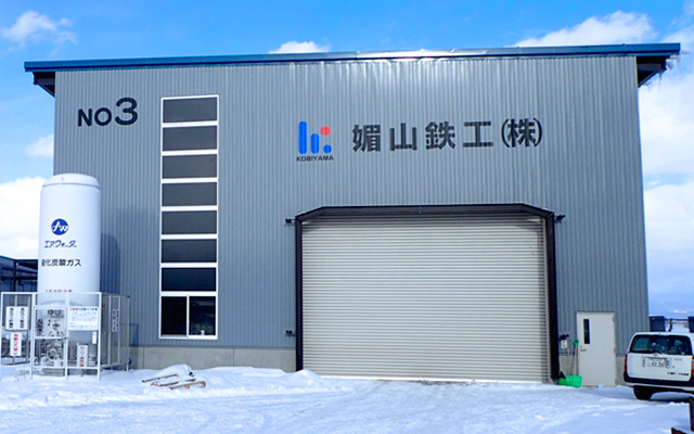 第3工場写真